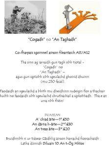 Co-fharpais1