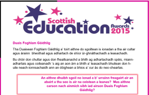 Scottish Education Awards